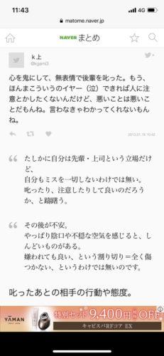 過去ツイート