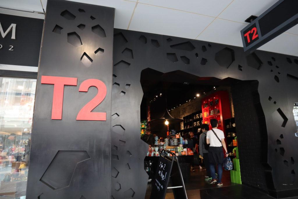 T2紅茶専門店