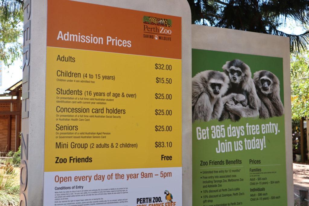 パース動物園料金表
