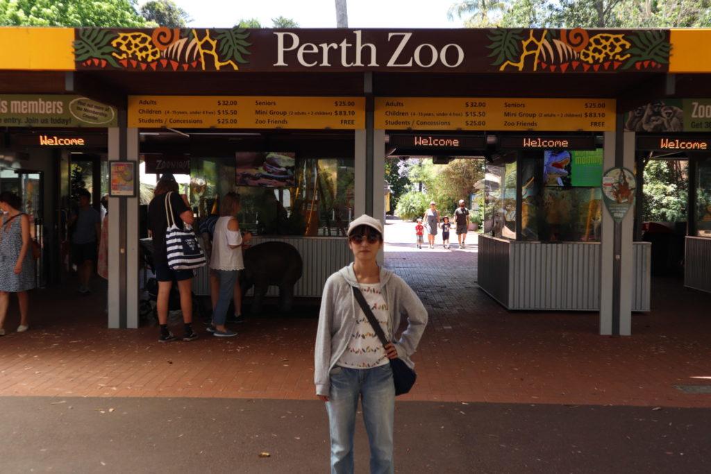 パース動物園前
