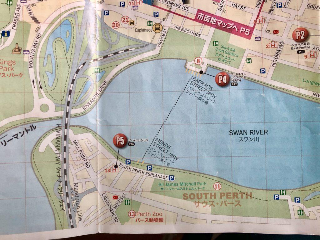 パース地図